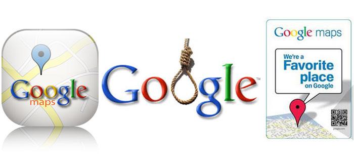 google-boost