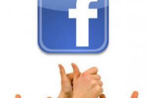 Strategie vincenti per le Fan page su Facebook